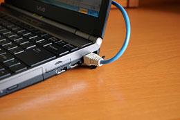 お持込のパソコンをLANに接続できます。